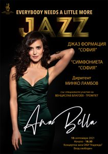 """""""Everybody needs a little more Jazz"""" @ ОКИ """"Надежда"""""""