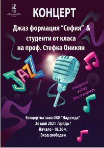 """Концерт на Джаз формация """"София"""" & студенти от класа на проф. Стефка Оникян @ ОКИ """"Надежда"""""""